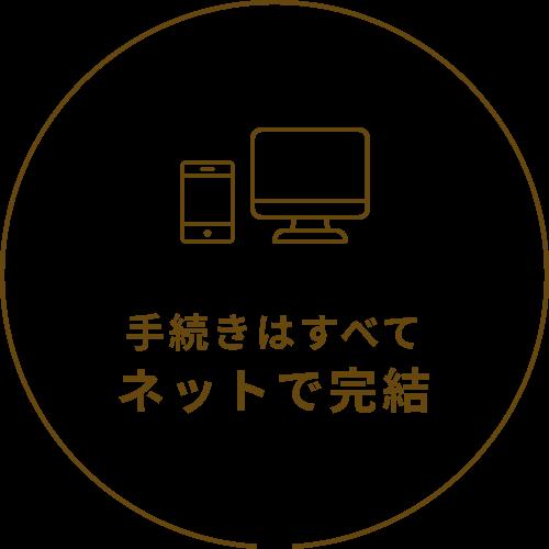 不動産の管理監督は安心の日本企業